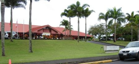 Gemini Observatory Headquarters in Hilo