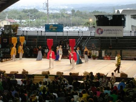 Hawaiian Royal Court in Hilo Hawaii