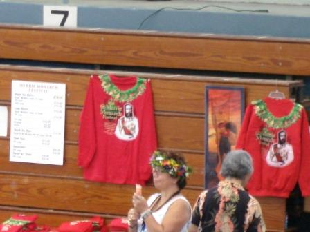 2008 Merrie Monarch Tshirts