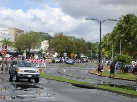 Start of Merrie Monarch Parade 2008