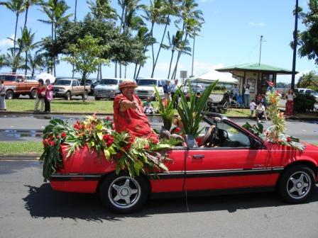 Merrie Monarch Parade Hawaii car Hilo 2008