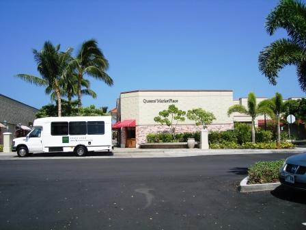 Queens Marketplace Waikoloa