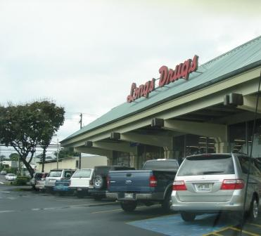 Hilo Longs Drugs