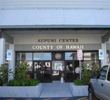 Apuni Center in Hilo Hawaii County
