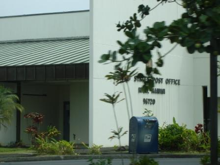 Post Office at airport in Hilo, Hawaii